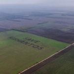 El a kezekkel a kishantosi biogazdaságtól!